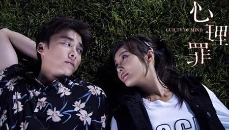 萧亚轩 - 明天的秘密 《心理罪》虐心推广曲