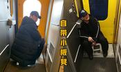 小度明星八卦第320期:吴京自带小板凳坐火车