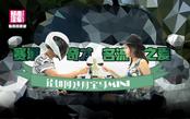 【暴走汽车】劳斯基相亲记 宝马MINI来助力 Beta1.31