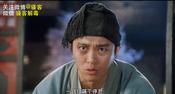 英超&唐伯虎点秋香:鸡锟高仿星爷