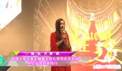 中国大爱大美大健康女性心学苑在京启动 从心出发与爱同行