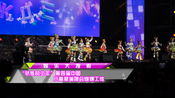 """""""骄傲的少年""""第四届中国小童星演唱会燃爆工体"""