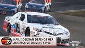"""海莉·迪根为她的攻势驾驶技巧辩护:""""这就是我 我不会改变"""""""