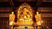 观音跟如来谁更早成佛?阿弥陀佛跟释迦牟尼谁更先得道?真想不到
