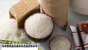 稻花香大米-翠米姐小罐米