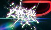 【暴走汽车】大揭秘!劳斯基的第一次!Beta1.6