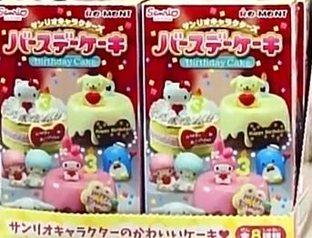 三丽鸥全明星蛋糕公仔玩具,扭蛋玩具,赛尔号,洛克王国,hello kitty,阿紫玩具