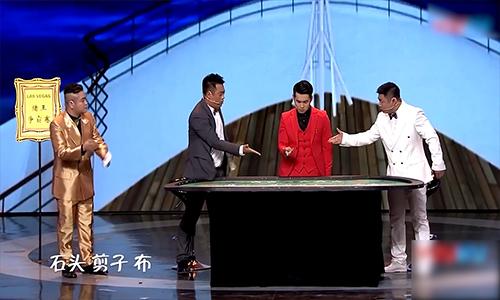 《相声小品精选》第28期:文松石头剪子布赢得赌王