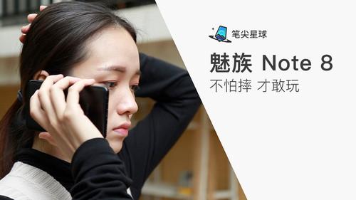 """脑瓜疼版""""太阳的后裔"""",魅族 Note 8 倾情出演"""