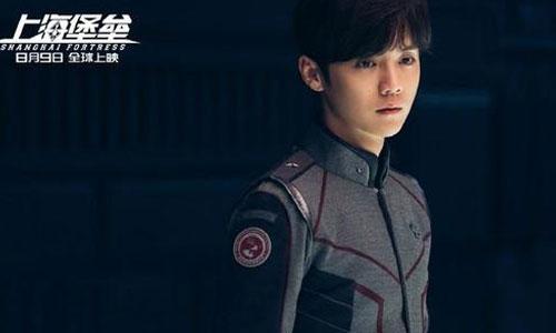 滕华涛谈《上海堡垒》争议:我用错了鹿晗