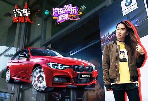 红色车身配黑色格栅!重庆试驾宝马新3系耀夜版!