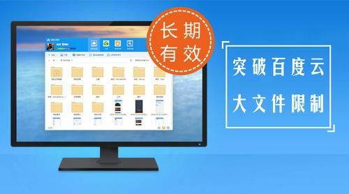【黑马公社341】不用客户端下载百度网盘大文件,关键还永久有效!