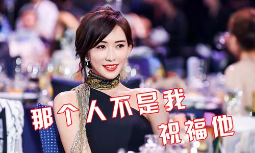 小度明星八卦243期:林志玲尴尬回应言承旭认爱