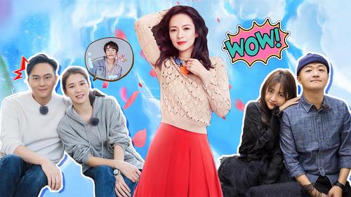 《妻子的浪漫旅行》开播,四对明星眷侣的花样生活!