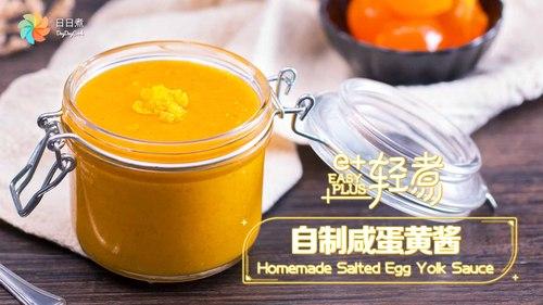 银魂同款,土方十四郎最爱的蛋黄酱!