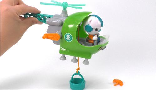 海底小纵队海底救援直升机