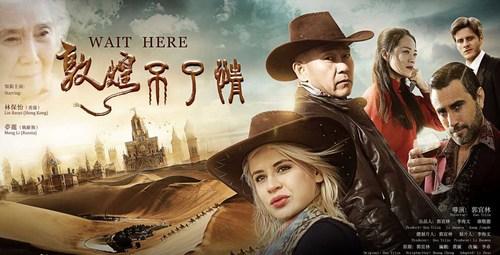 《敦煌不了情》全国首映发布会正式启动 1月23日三世相思贺岁来袭