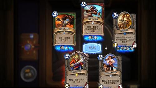 [什么值得玩]炉石传说 炉石传说都有哪些隐藏卡包可以领