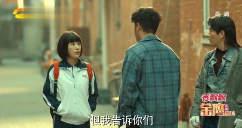 激荡1 看点:陆江涛温泉互生情愫