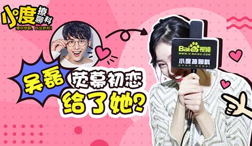 张艺上猛夺吴磊荧幕初恋,戏外两人关系不俗#20180713