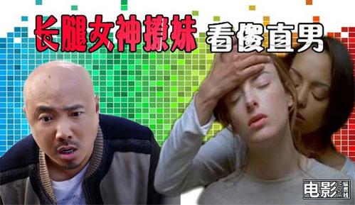电影纵贯线92:华语电影如何打破同性禁锢