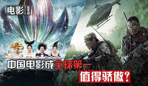 电影纵贯线84:从2016看中国电影还有救吗?