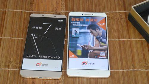 绝版手机乐max pro对比小米max被完爆