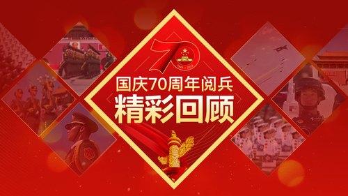 《中国机长》坐袁泉航班让人安心 网友:听到袁泉的话,莫名安心 -