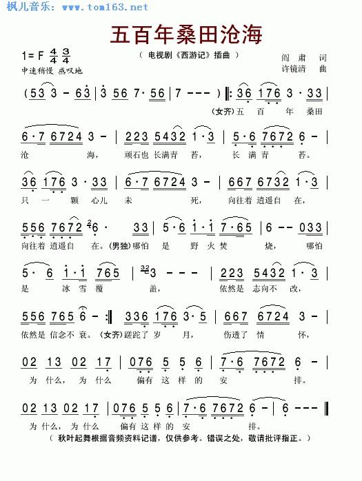 孩子学电子琴几年了,考完十级却只会最后那几首,现在想让他学简谱图片
