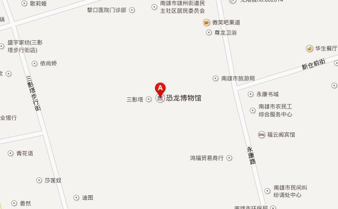 广东博物馆里面有恐龙