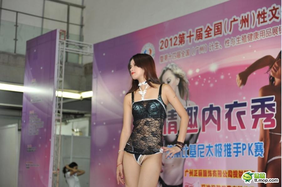 求此模特资料 她出现于2012广州性文化节