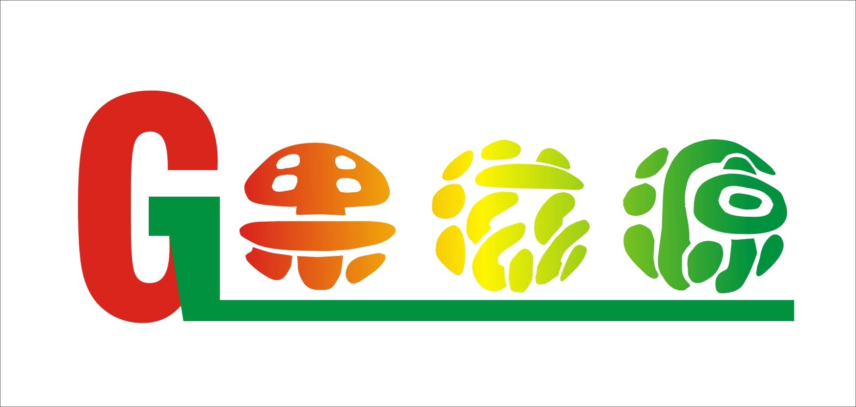 求免费艺术字logo设计 (1744x830)-求免费艺术字签名设计