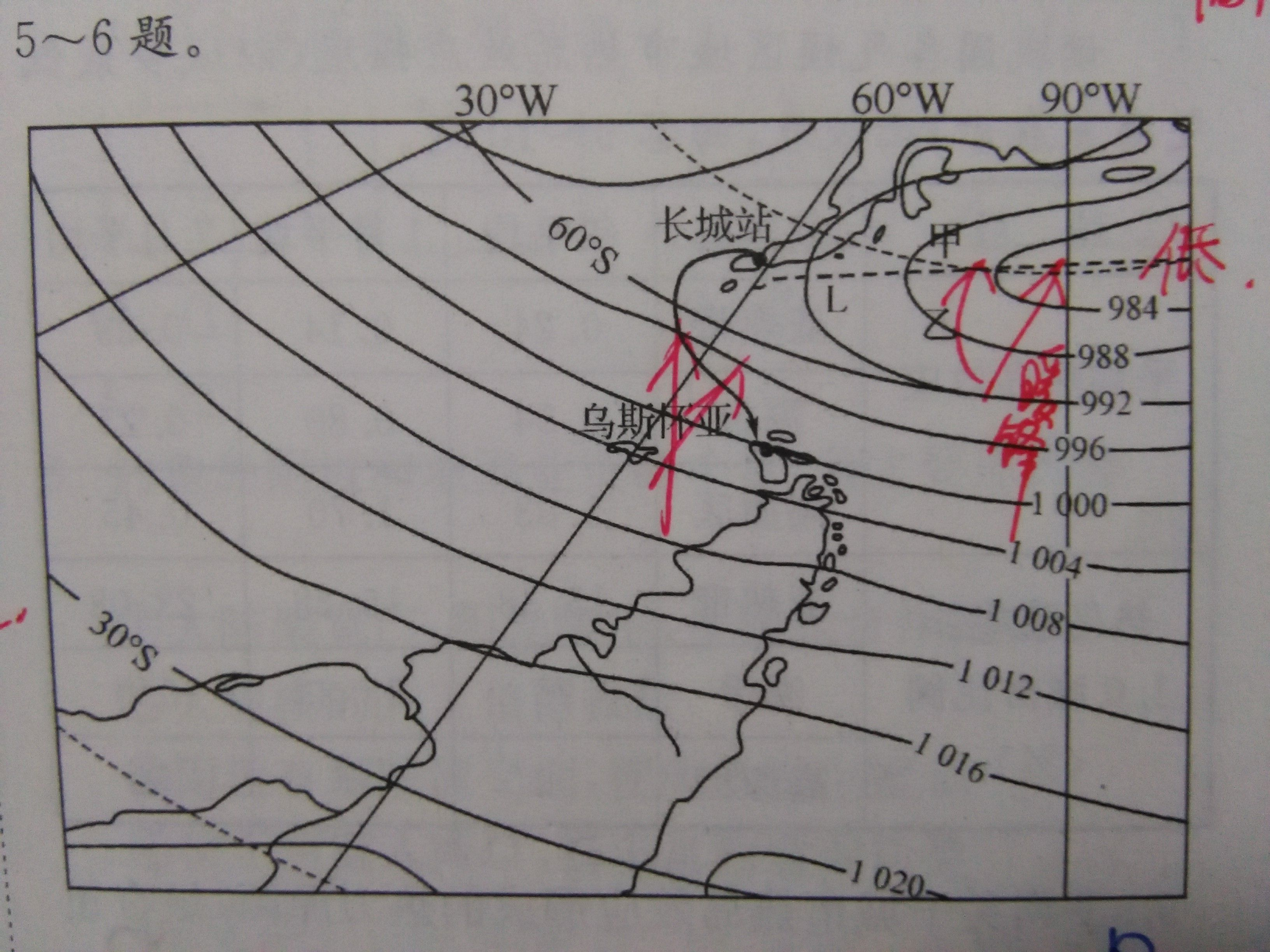 平面平均气压分布图图片