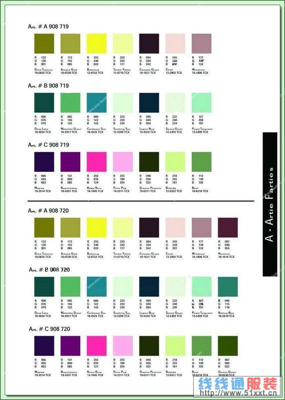 色图一级_染卡哪几种颜色搭配好