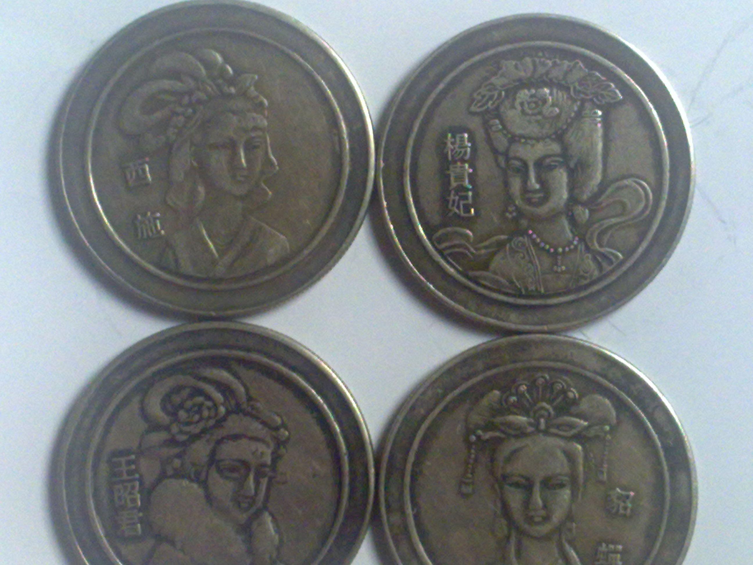 请问中国古代四大美女是什么东西?真伪?有否价值?
