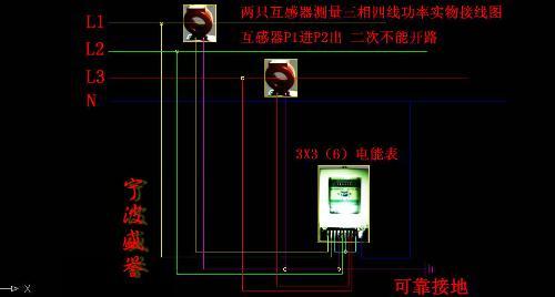 同问急求两个互感器一块电流表的接线图 带图最好 谢谢图片