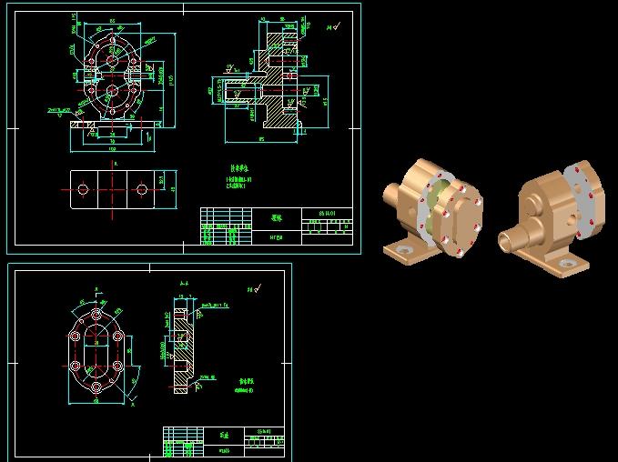 cad齿轮油泵装配图和零件图图片