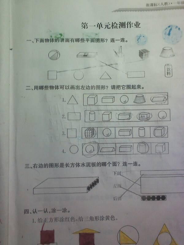 磊字怎样组词:磊落,还能怎样组图片