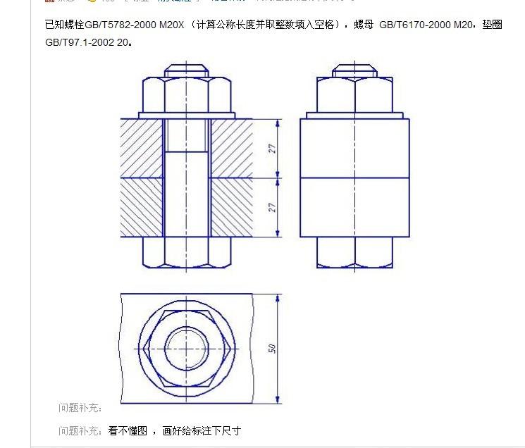 高强度螺栓连接形式_高强度螺栓尾部梅花头_高强度螺栓连接形式_