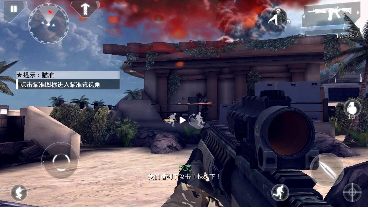 求好玩的现代战争类安卓版单机游戏(游戏类型类似于二战风云,战争风云