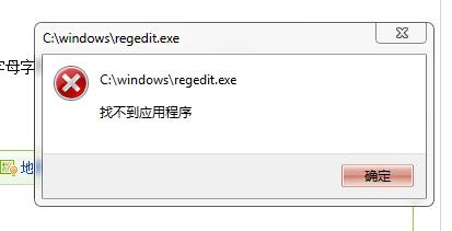 设置制止电脑拜访某个网站 Win7运用hosts文件屏蔽指定