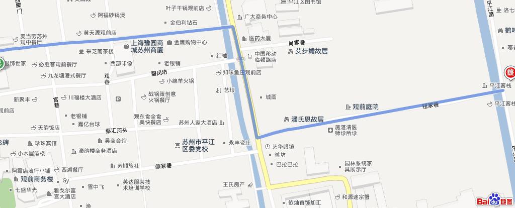 观前街平江路