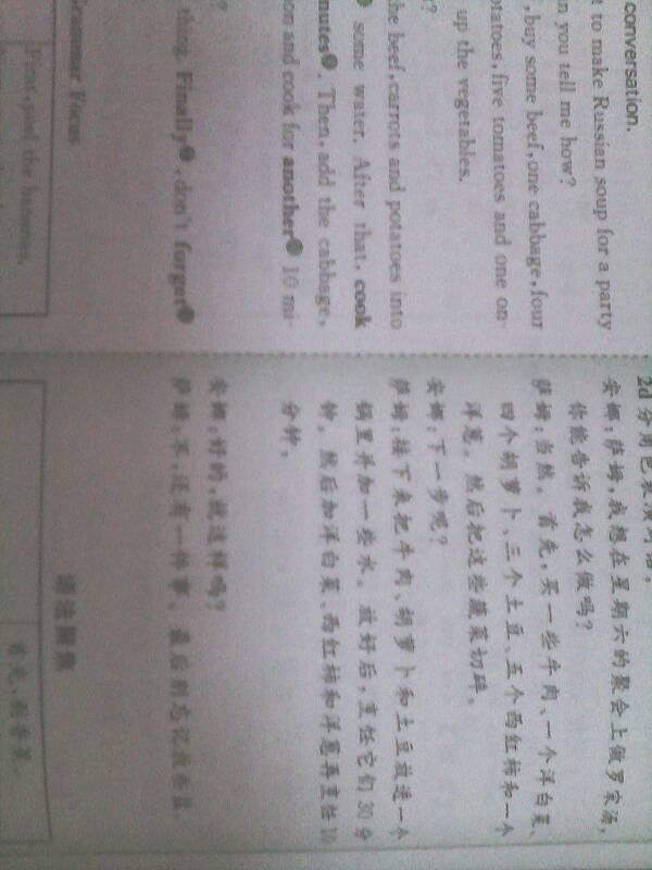 洋葱用英语说呢香米泰国皇朝图片