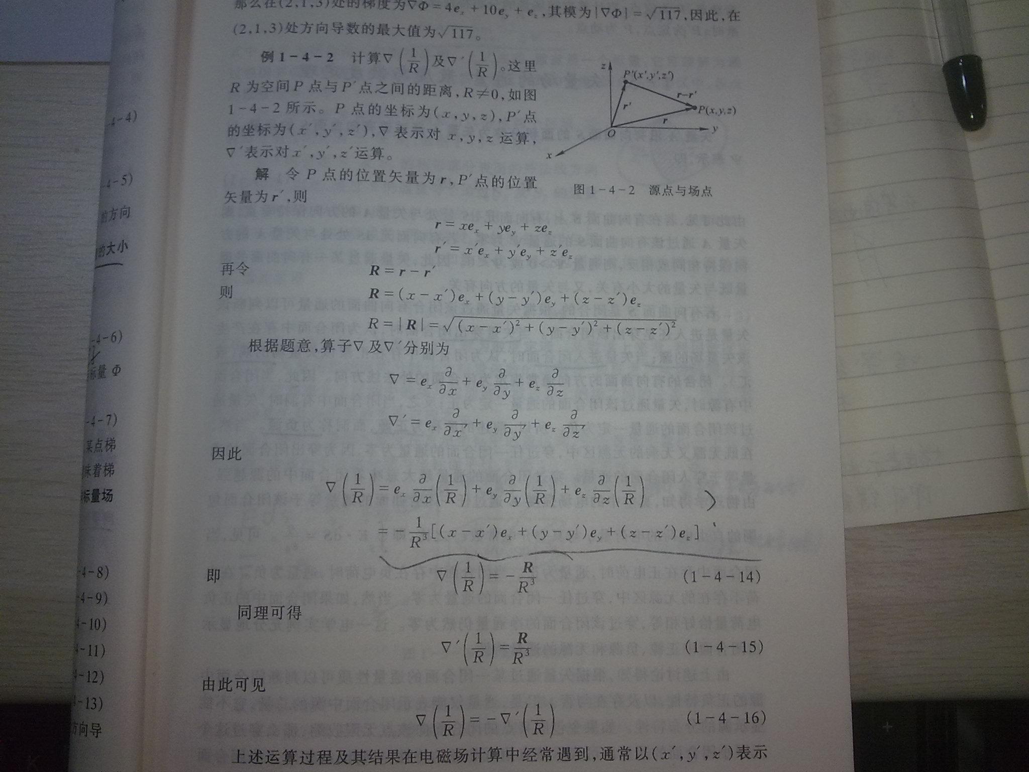 5oi35aSW6L Q5Yqo_草体字转换图片展示_草体字转换相关图片下载