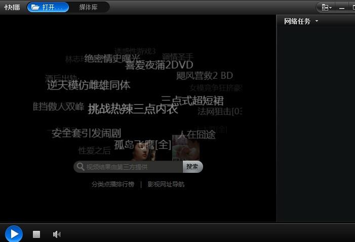 请问在那个网站上可以直接在线观看忍者刺客电影?