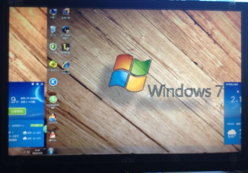 1回答 win7远程桌面连接外网 0回答 5 onedrive win7桌面版无法同步图片