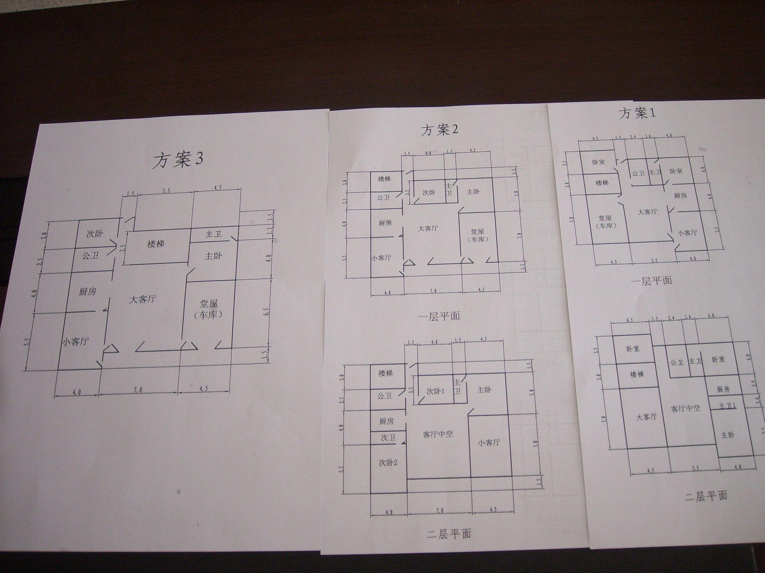 本人想在老家建一栋别墅 已有房间布置示意图 急求效果图高清图片
