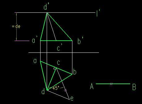 画法几何水平线定义