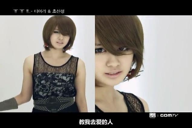 tara ttl mv中 高个短发的是谁啊?不是新星2 是带故事图片