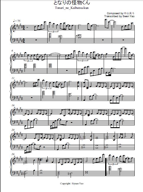 莫扎特土耳其进行曲钢琴谱五线谱图片